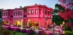 Sunrise Quins Park Hotel (1)